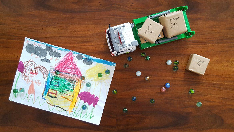 שלב המעבר | שני בתים וילדה אחת